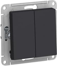 Выключатель двухклавишный AtlasDesign (карбон) ATN001051