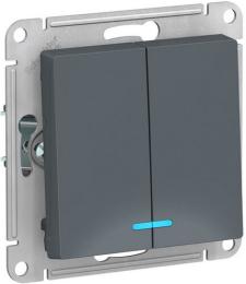 Выключатель двухклавишный с подсветкой AtlasDesign (грифель) ATN000753