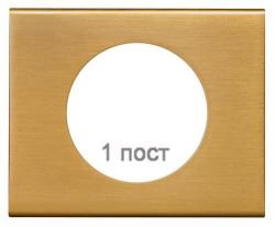 Рамка Сeliane одноместная (Золото) 069131