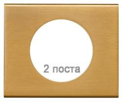 Рамка Сeliane двухместная (Золото) 069132