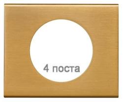 Рамка Сeliane четырехместная (Золото) 069134