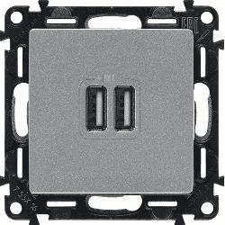 Розетка USB Valena Life с двумя разъемами тип А/тип А (алюминий) 753612