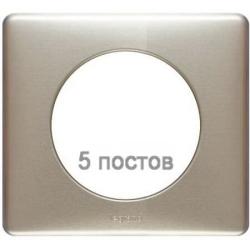 Рамка пятиместная Celiane (титан) 068910