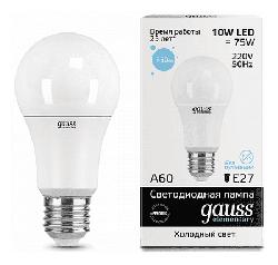 Светодиодная лампа Gauss LED Elementary 10Вт. Е27 (холодный белый свет)