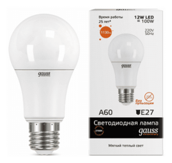 Светодиодная лампа Gauss LED Elementary 12Вт. Е27 (теплый свет) 23212