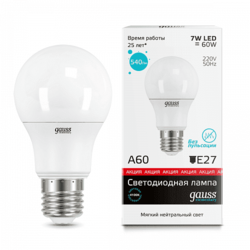 Светодиодная лампа Gauss LED Elementary 7Вт. Е27 (естественный белый свет)