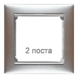 Рамка Valena двухместная (алюминий/серебряный штрих) 770352