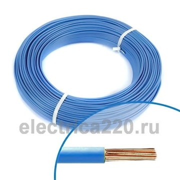 Провод ПВ 3 х 25 многожильный (синий)