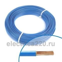 Провод ПВ 3 х 50 многожильный (синий)