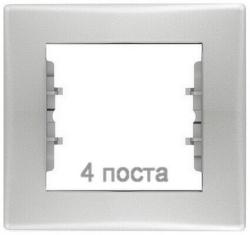 Рамка Sedna четырехместная горизонтальная (алюминий) SDN5800760