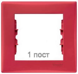 Рамка Sedna одноместная (красный) SDN5800141