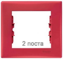 Рамка Sedna двухместная горизонтальная (красный) SDN5800341