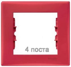 Рамка Sedna четырехместная горизонтальная (красный) SDN5800741