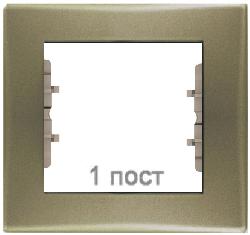 Рамка Sedna одноместная (титан) SDN5800168