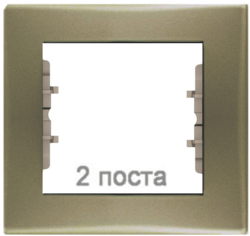 Рамка Sedna двухместная горизонтальная (титан) SDN5800368