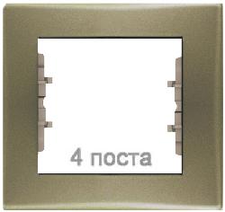 Рамка Sedna четырехместная горизонтальная (титан) SDN5800768