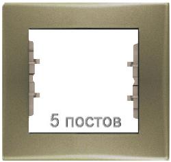 Рамка Sedna  пятиместная горизонтальная (титан) SDN5800968