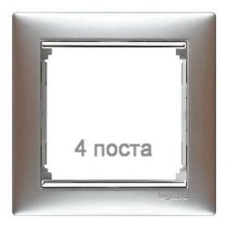 Рамка Valena четырехместная (Алюминий/Серебряный штрих)