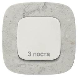 Рамка трехместная Valena Allure (Дворцовый мрамор) 755523