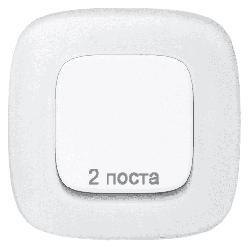 Рамка двухместная Valena Allure (Белое стекло) 755542