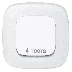 Рамка четырехместная Valena Allure (Белое стекло)