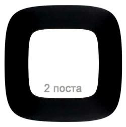 Рамка двухместная Valena Allure (Черное стекло) 755532