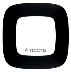 Рамка четырехместная Valena Allure (Черное стекло)