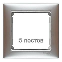 Рамка Valena пятиместная (алюминий/серебряный штрих) 770355