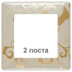 Рамка двухместная Valena Life (ампир бежевый) 754112