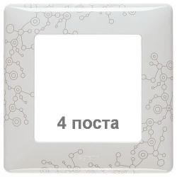 Рамка четырехместная Valena Life (эл грей) 754124