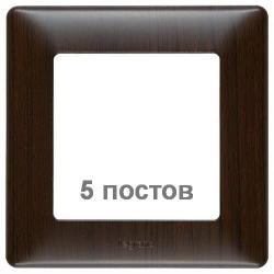 Рамка пятиместная Valena Life (темное дерево) 754175