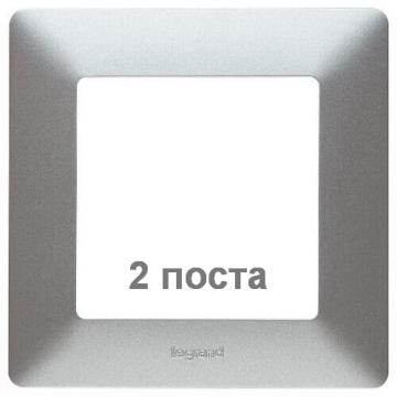 Рамка двухместная Valena Life (алюминий) 754132