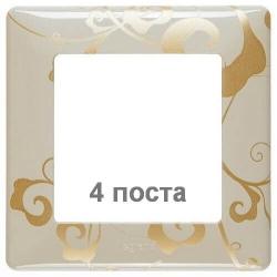 Рамка четырехместная Valena Life (ампир бежевый) 754114