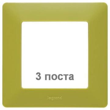 Рамка трехместная Valena Life (лайм) 754083