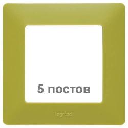 Рамка пятиместная Valena Life (лайм) 754085