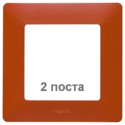 Рамка двухместная Valena Life (терракота) 754072