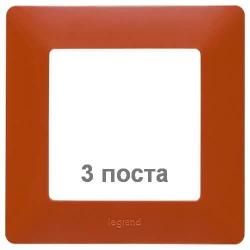 Рамка трехместная Valena Life (терракота) 754073