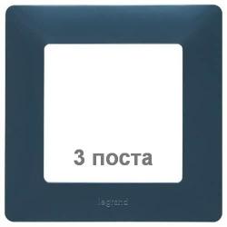 Рамка трехместная Valena Life (лазурь) 754093