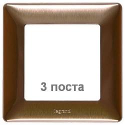 Рамка трехместная Valena Life (медь) 754163