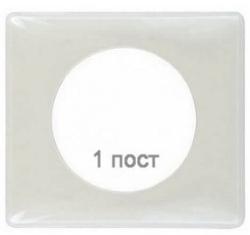Рамка одноместная Celiane (слоновая кость глянец)  066621