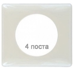 Рамка четырехместная Celiane (слоновая кость глянец)  066624