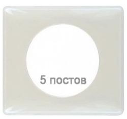 Рамка пятиместная Celiane (слоновая кость глянец)  066625