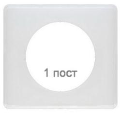 Рамка одноместная Celiane (белый глянец) 066631