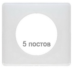 Рамка пятиместная Celiane (белый глянец) 066630