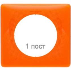 Рамка Celiane (Оранжевый муар) 1-ая