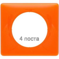 Рамка четырехместная Celiane (оранжевый муар) 066654