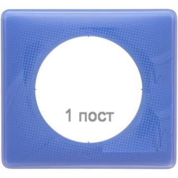 Рамка одноместная Celiane (лиловый муар) 066661