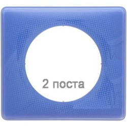 Рамка двухместная Celiane (лиловый муар) 066662