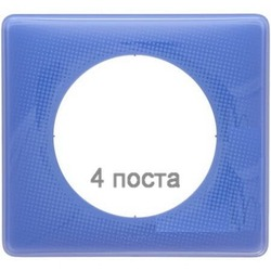 Рамка четырехместная Celiane (лиловый муар) 066664