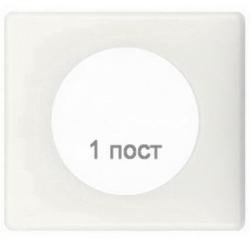 Рамка одноместная Celiane (белая перкаль) 066701